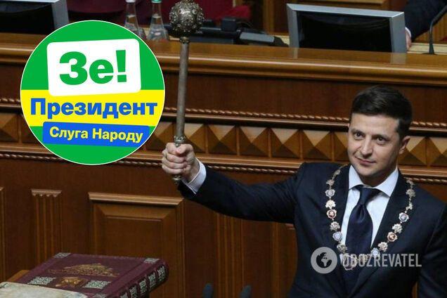 Зеленский не выполнил основные обещания годичной давности – КИУ