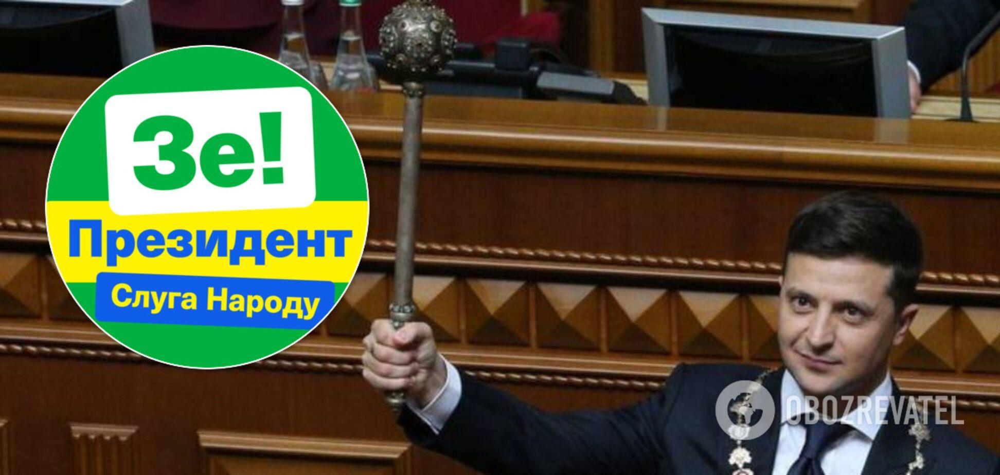 Зеленскому напомнили о невыполненных за год громких обещаниях: где промахнулся