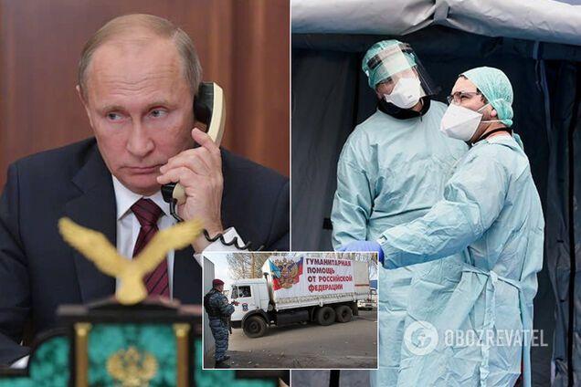 Россия атакует Италию? В гумконвое Путина из-за коронавируса нашли подвох