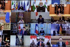 Страны G20 договорились совместно противостоять пандемии: подробности встречи