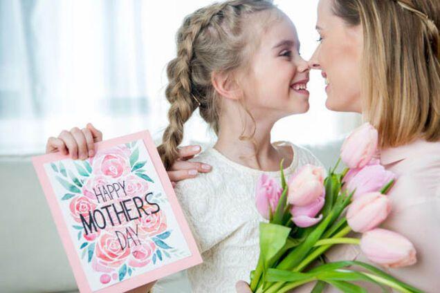 День матері 2020 в Україні