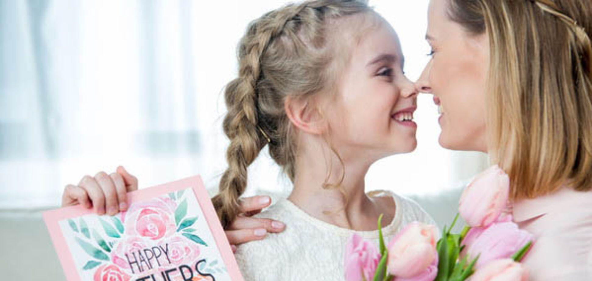Когда День матери в 2020 году в Украине: названа дата