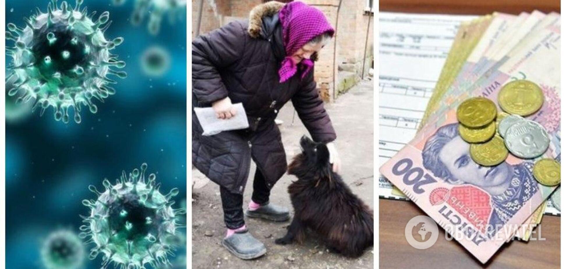 Субсидии могут урезать из-за карантина – Гончаренко