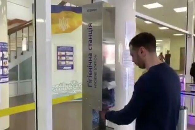 Гігієнічна станція в міськраді Дніпра