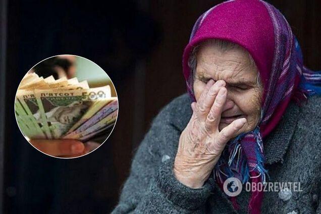Шахраї в Україні