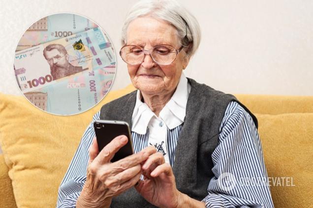 Українцям масово приходять СМС про 1000 грн від НБУ