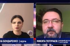 МВФ отказался от ключевого требования к Украине – нардеп