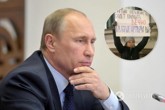 Россияне выступили против обнуления сроков Путина