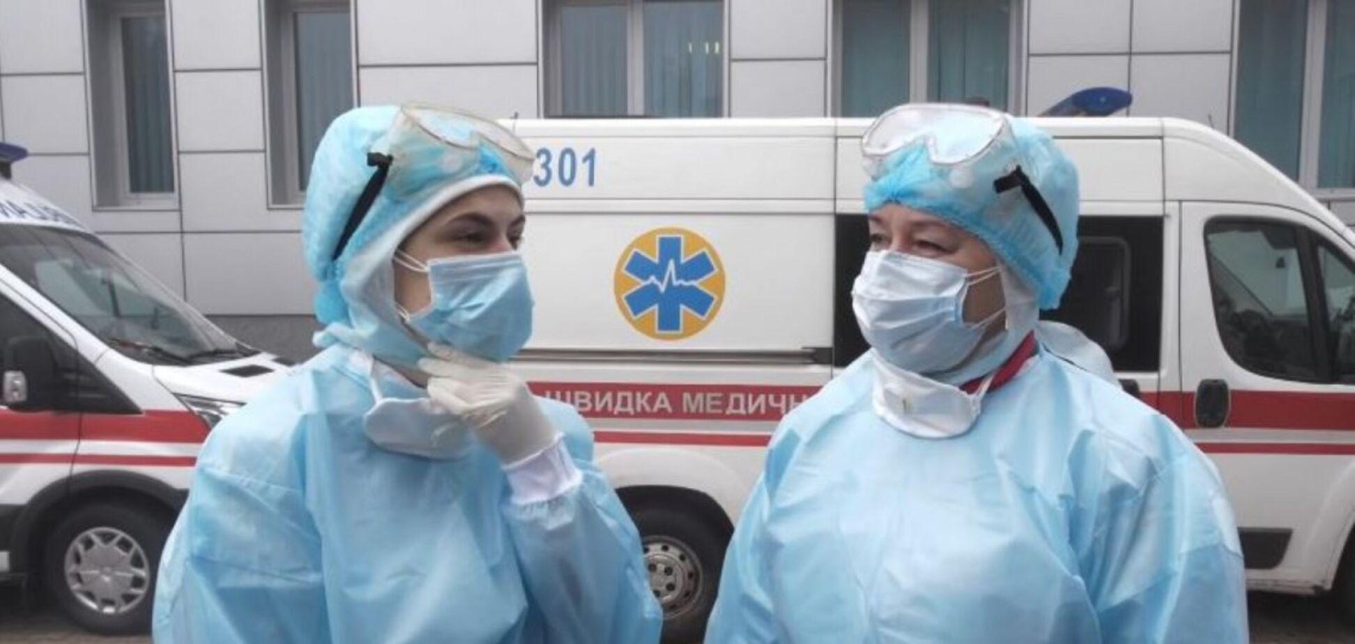 Коронавірусом в Україні заразилися 418 осіб