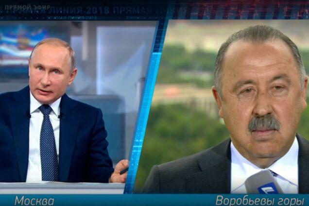 Владимир Путин и Валерий Газзаев