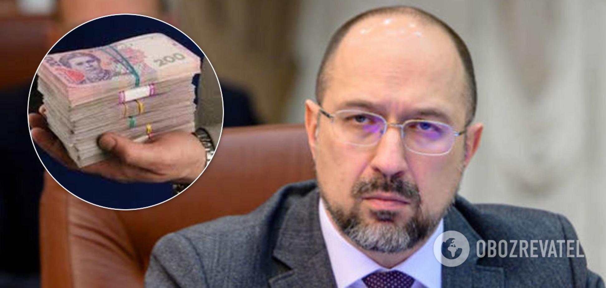 Шмыгаль задумал урезать зарплаты топ-чиновников вдвое: кого коснется