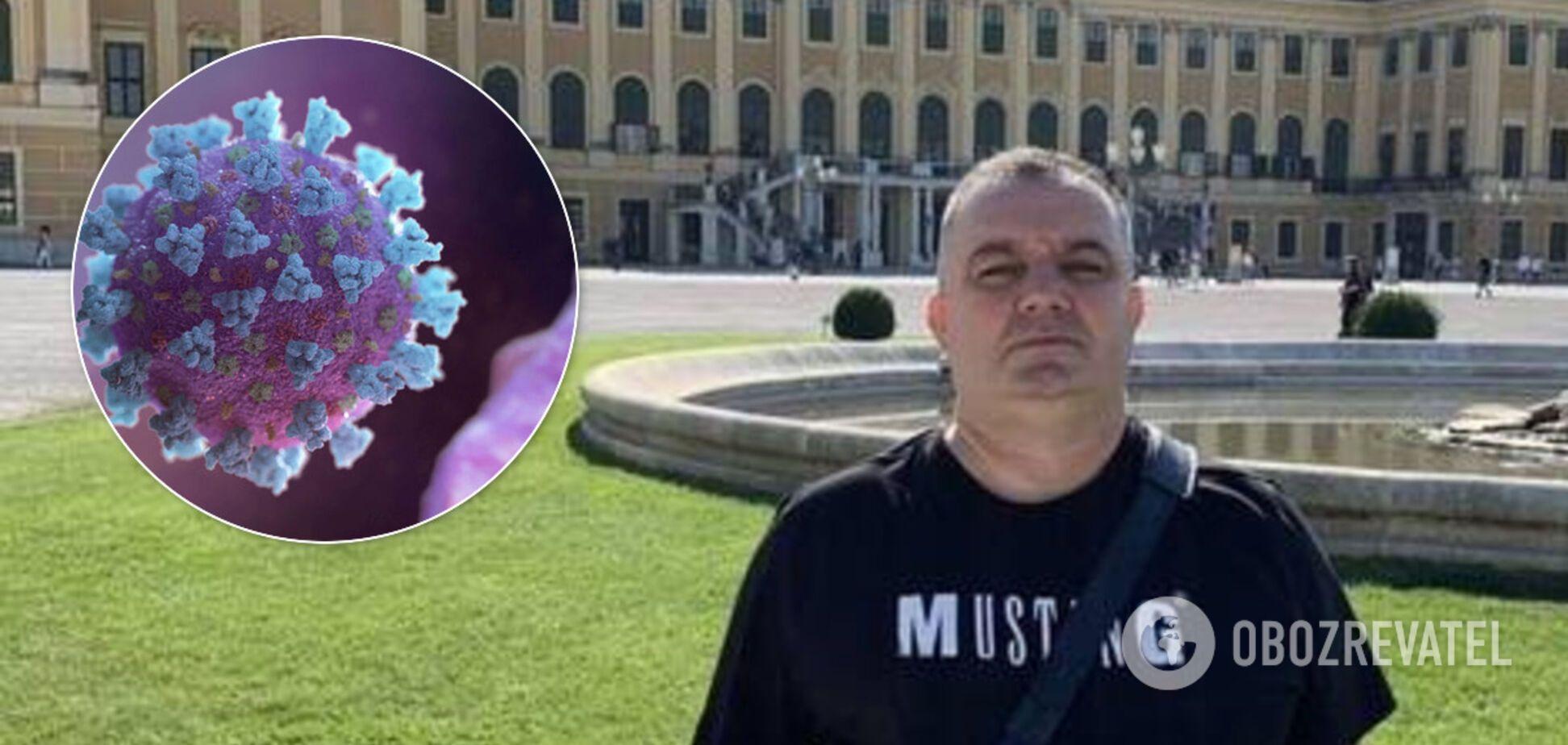В Одессе пациент заплатил 25 тыс. грн за лечение от коронавируса