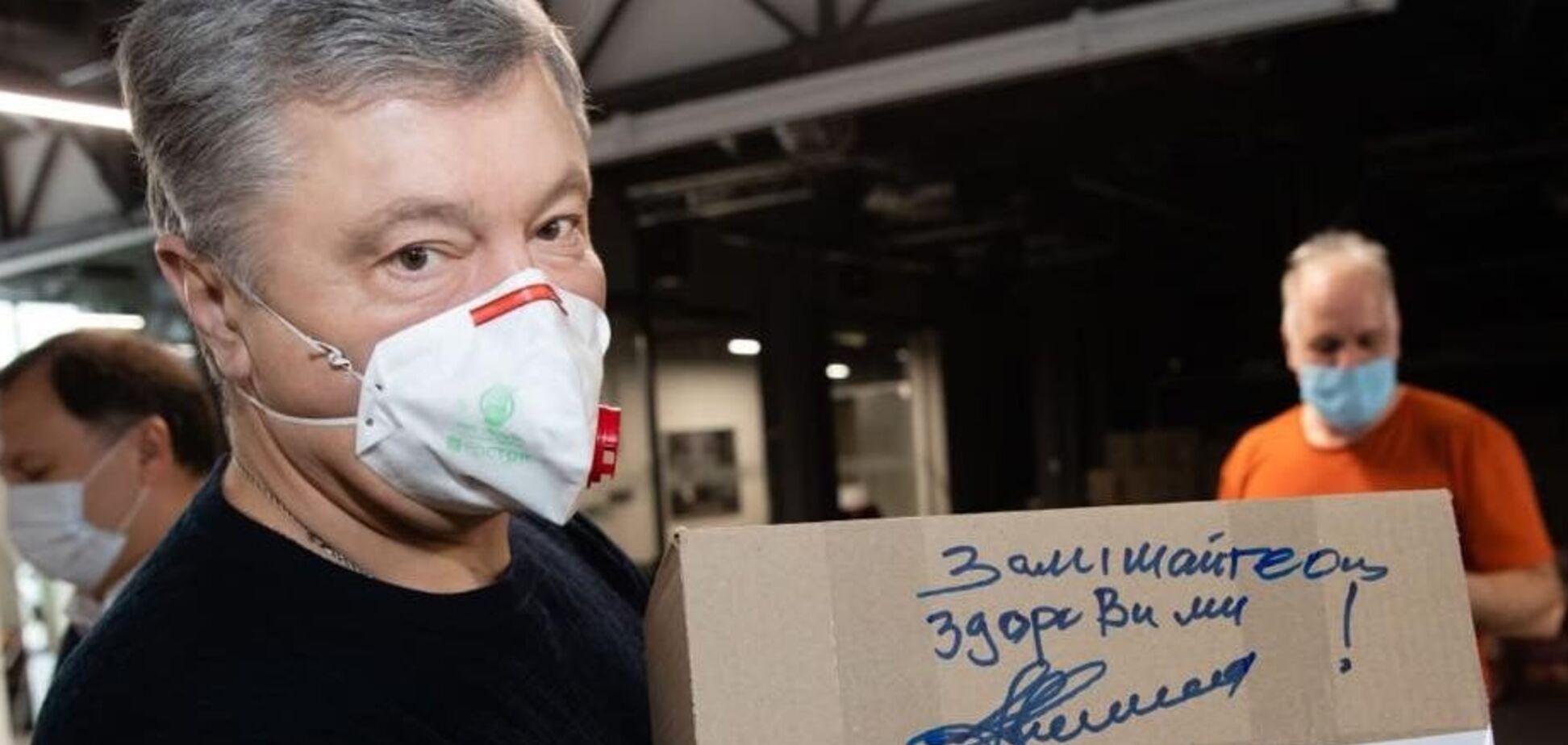 Петр Порошенко. Источник: eurosolidarity.org