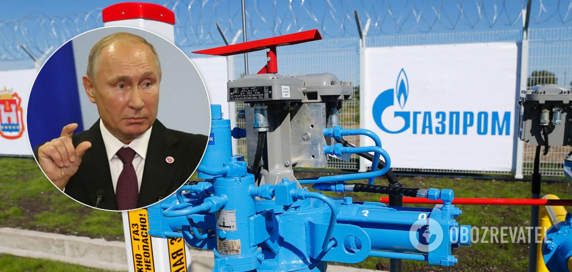 'Газпром' заплатив Україні за транзит газу, якого не було
