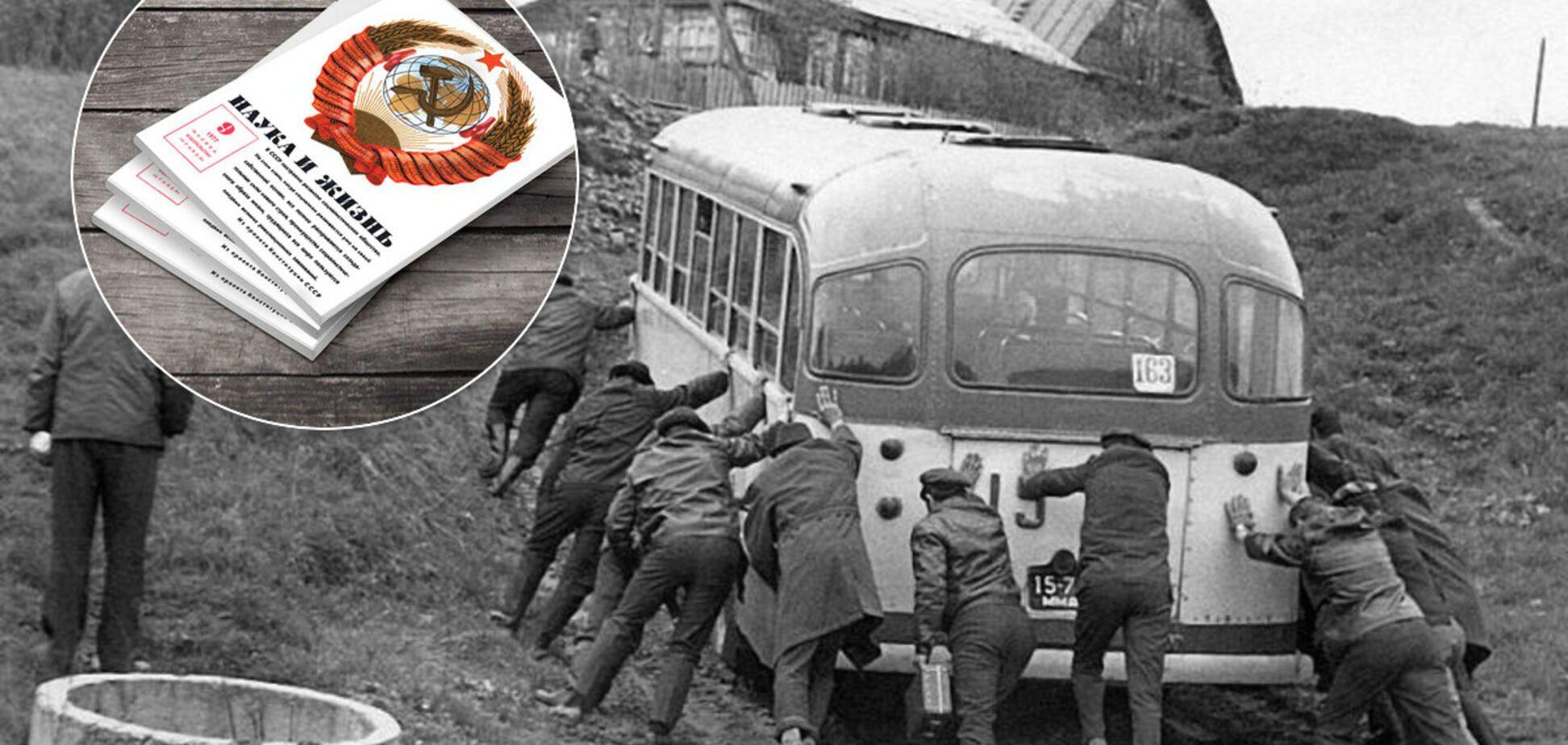 'Культура злиднів': блогер показав, як в СРСР компенсували дефіцит