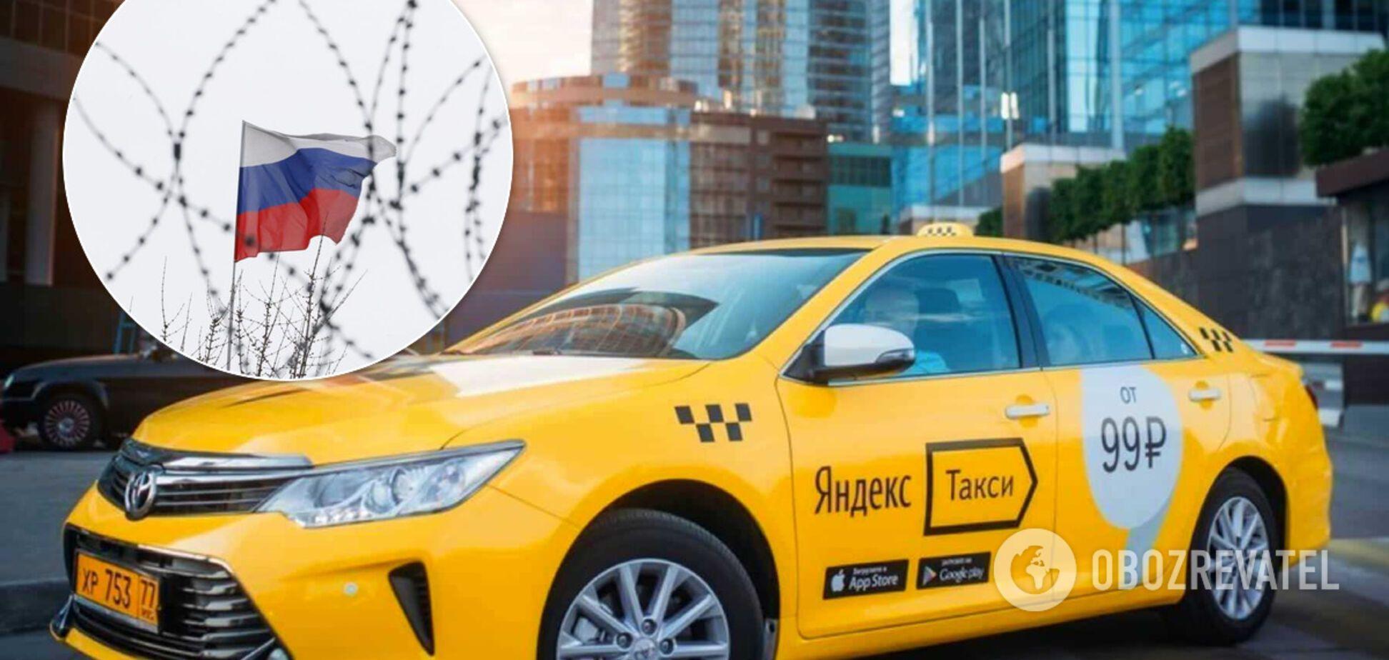 В Латвии заблокировали российский сервис ''Яндекс.Такси''