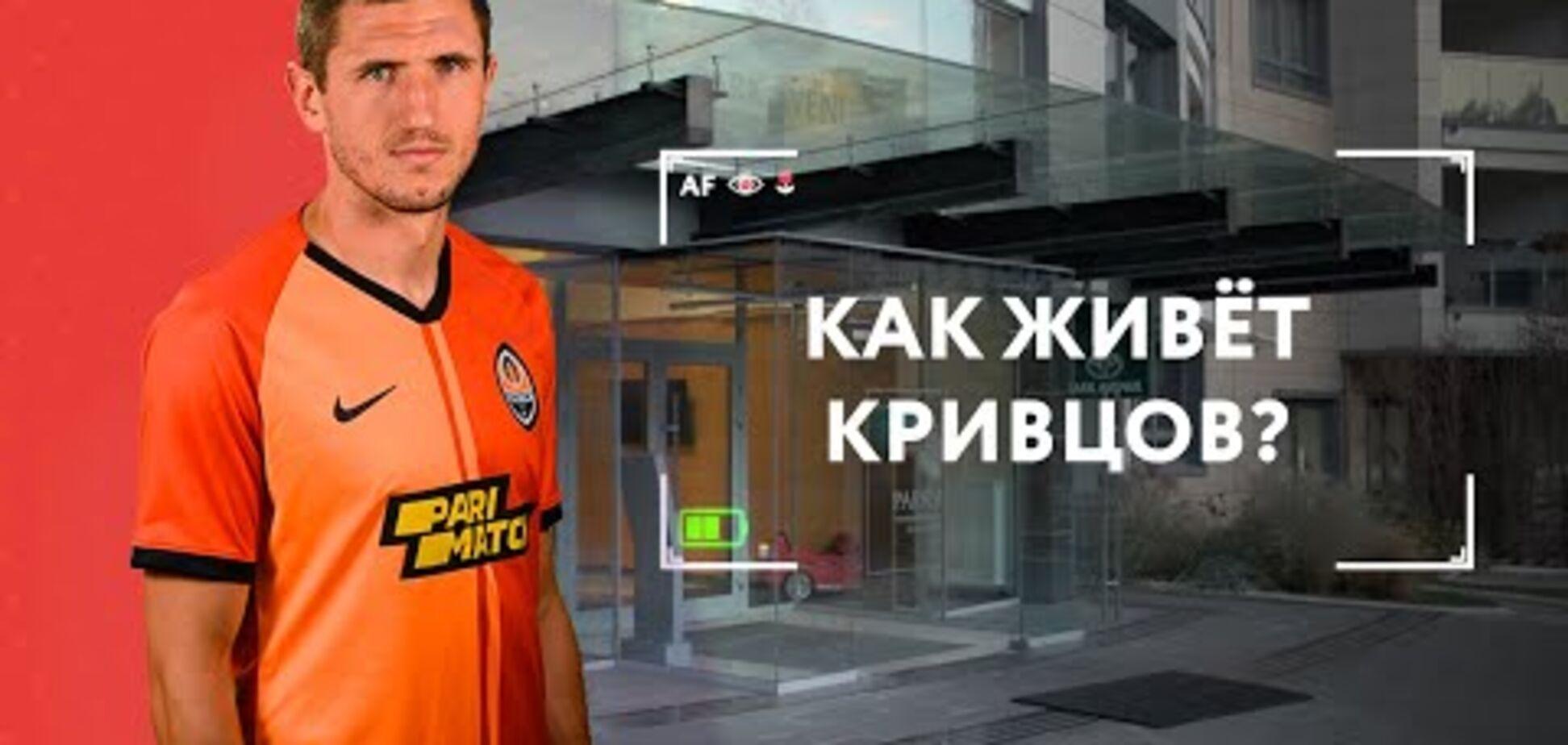 'Жил в бандитском районе': игрок сборной Украины откровенно рассказал о жизни