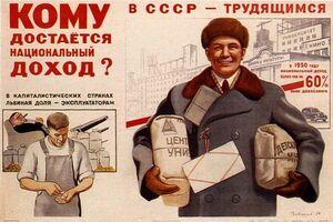 Скільки заробляли жінки в СРСР: зарплати Пугачової, Ротару і медсестри