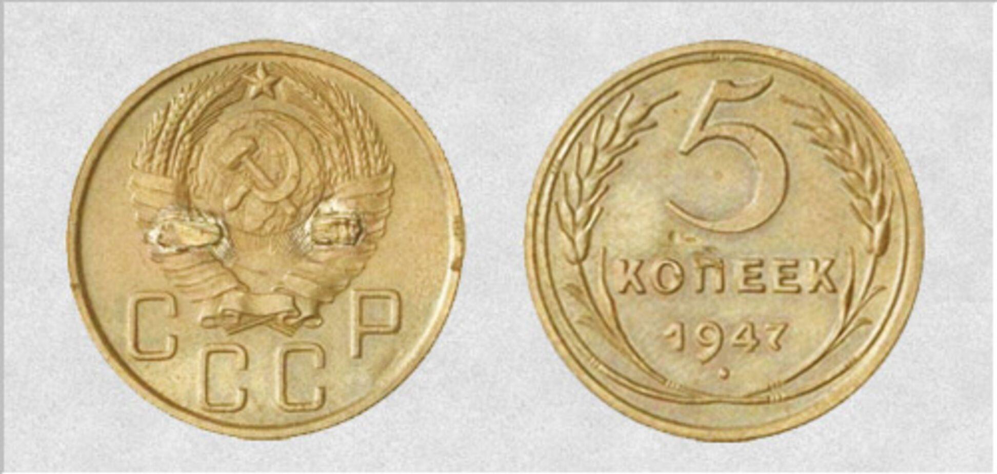 Монеты СССР, которые можно продать за целое состояние: как выглядят и сколько стоят