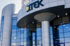 ДТЭК первым среди украинских компаний присоединился к глобальному движению The Valuable 500