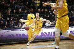'Киев-Баскет'