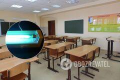 У Росії вчителька спалила першокласникам очі та обличчя через кварцову лампу