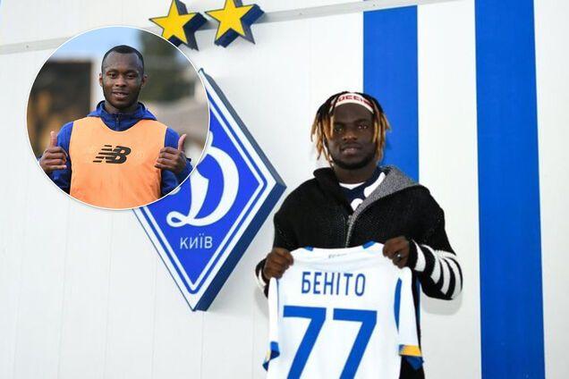 Беніто (праворуч) та Ібрагім Каргбо-молодший