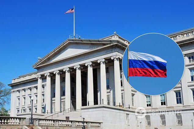 США ослабили санкции против России: названа причина