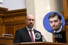 Бутусов рассказал, как Гончарук 'подставил' нового премьера с 'Центрэнерго'
