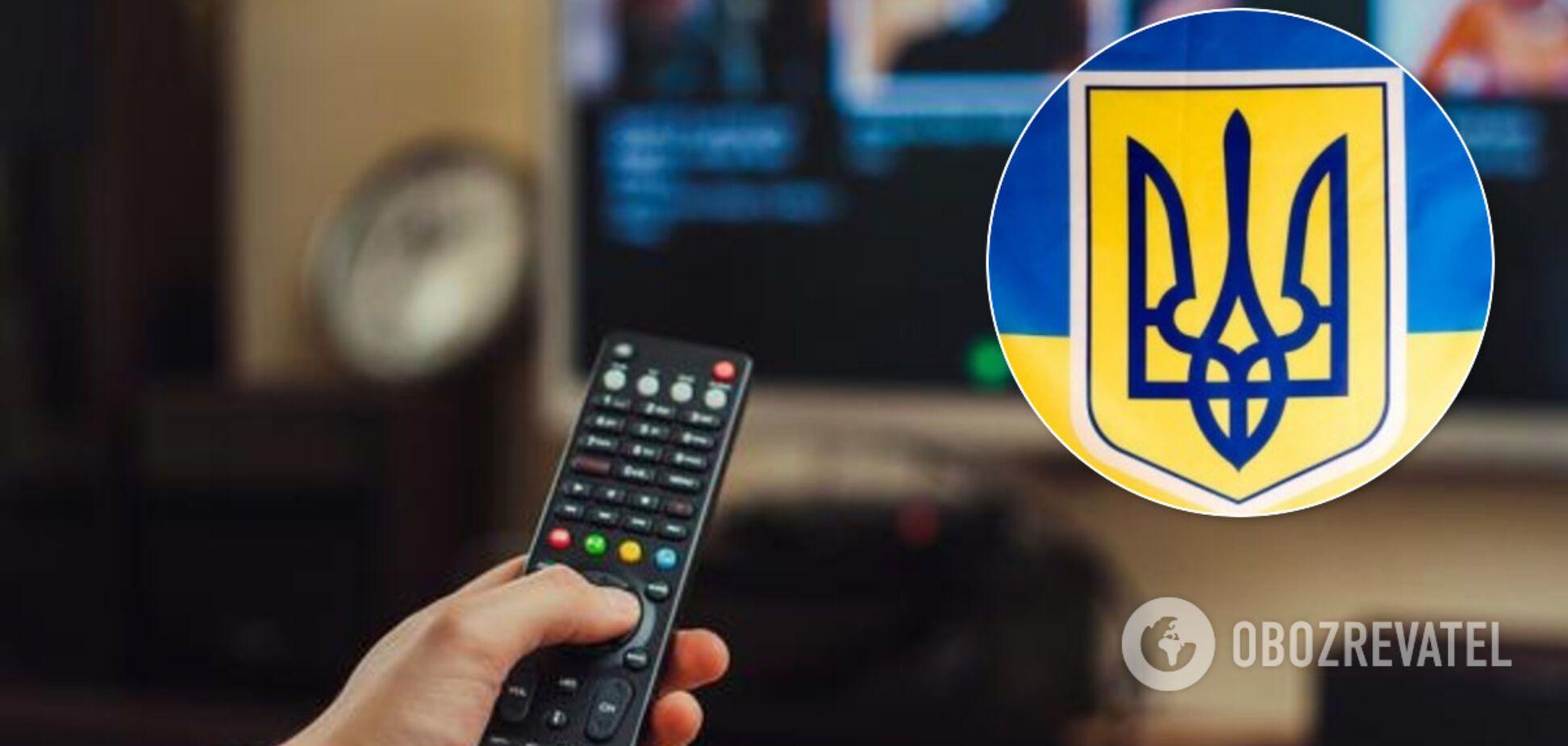 В Україні запускають безкоштовне ТБ: список каналів