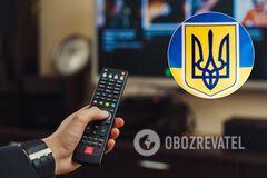 В Украине запускают бесплатное ТВ: список каналов