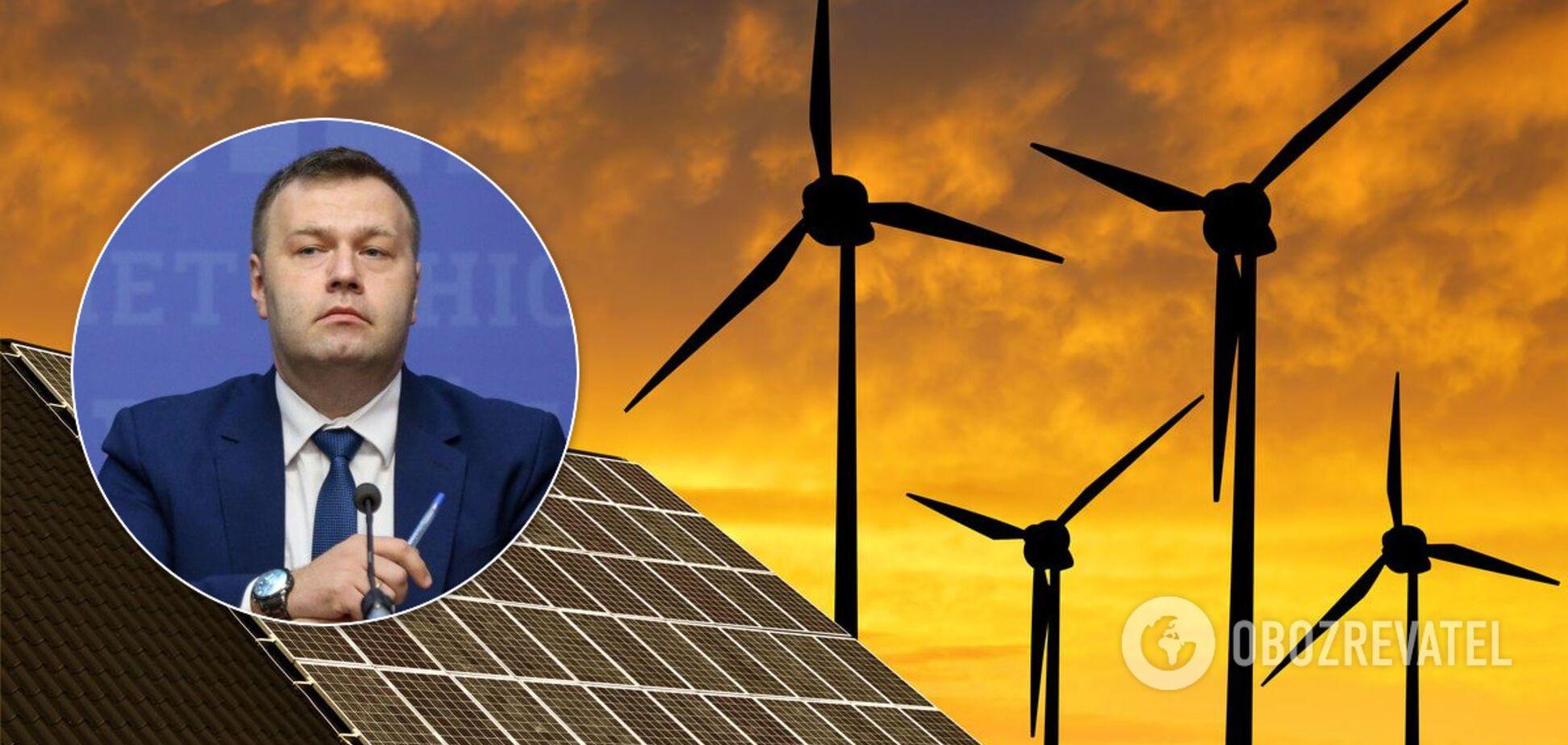 В уряді України розповіли про готовність вирішити кризу 'зеленої' енергетики