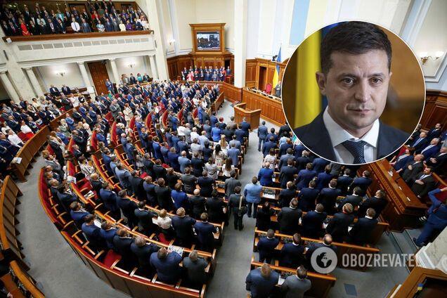 """Зеленский срочно созвал """"Слуг народа"""""""