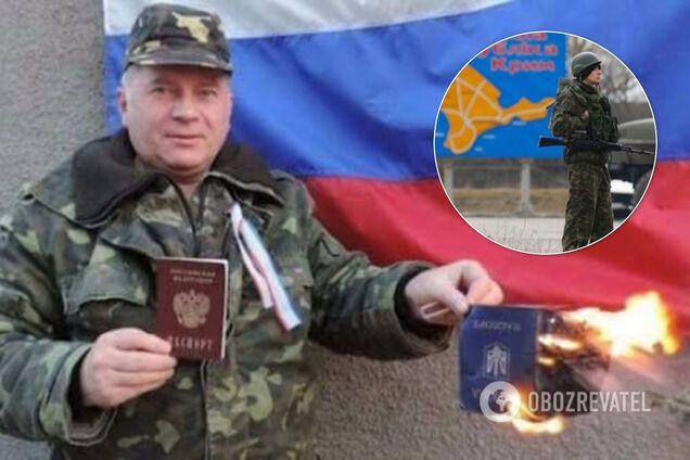 Стало відомо, як склалася доля зрадників із Криму