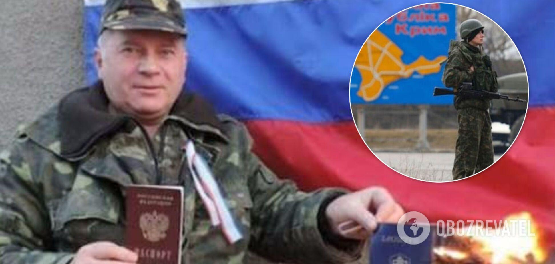 З'ясувалася сумна доля військових, які зрадили Україну в Криму
