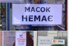 Коронавірус в Україні: чому в Чернівцях панікують через нову хворобу