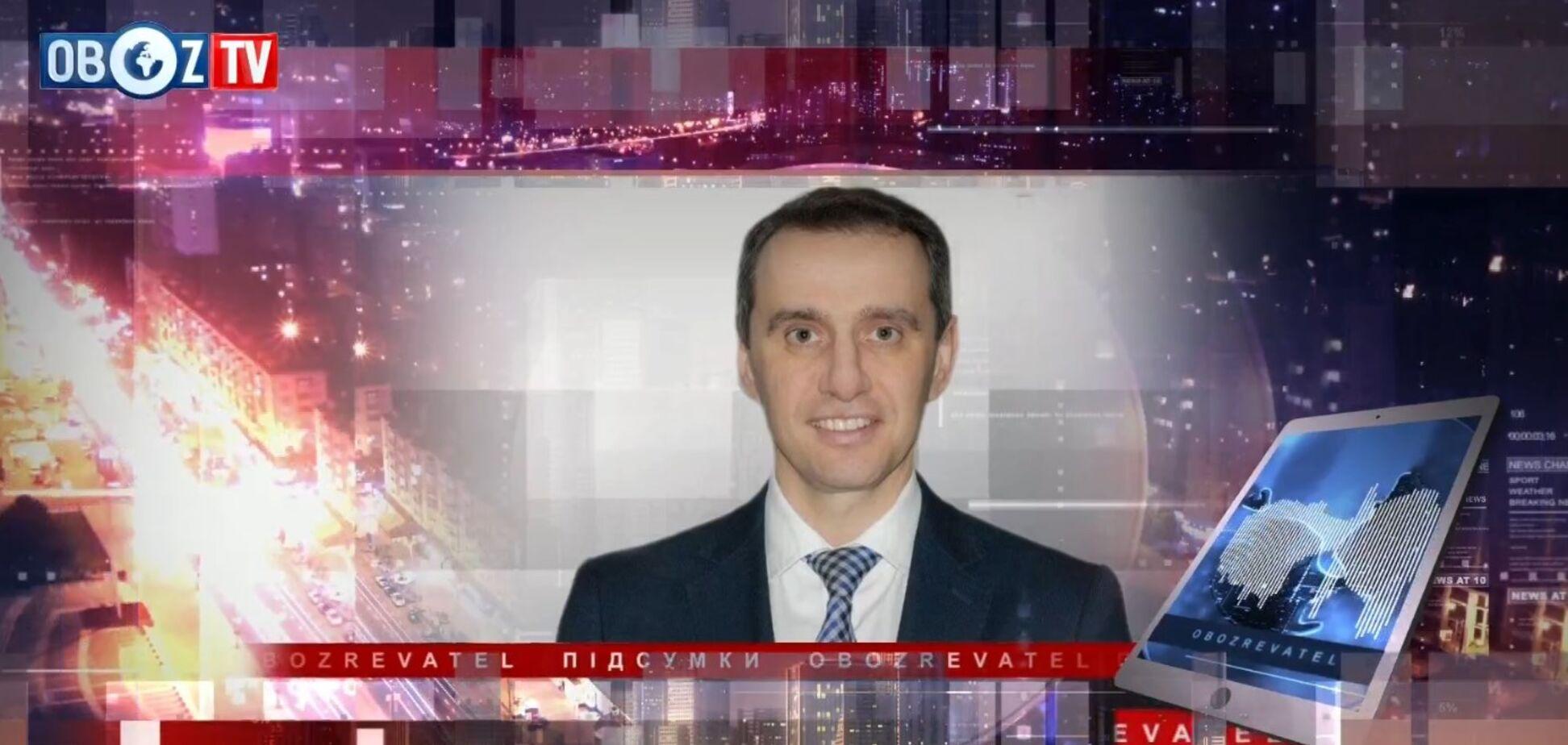 Главный санврач Украины не исключил эпидемии коронавируса в стране