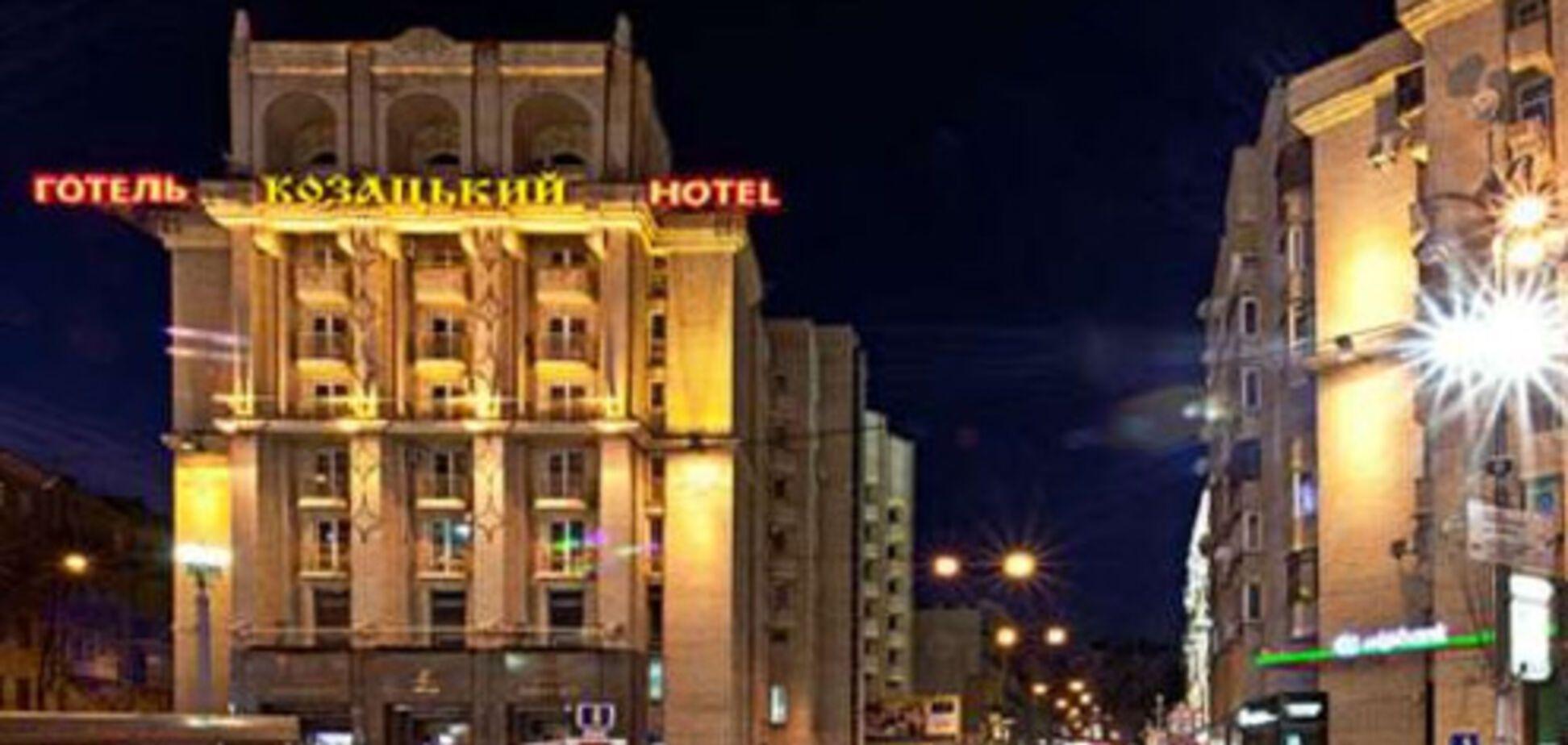 Готель Козацький