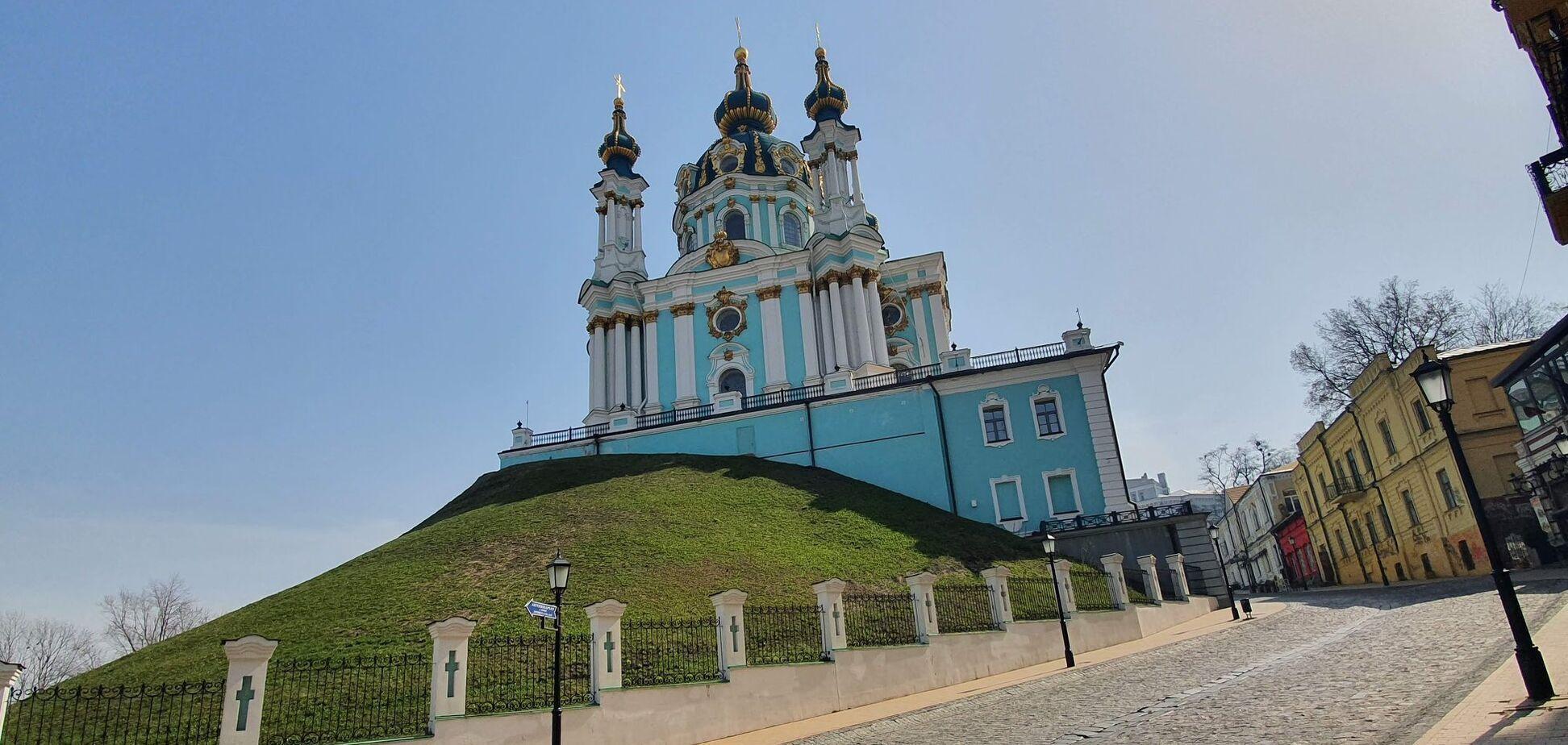 Київ на карантині