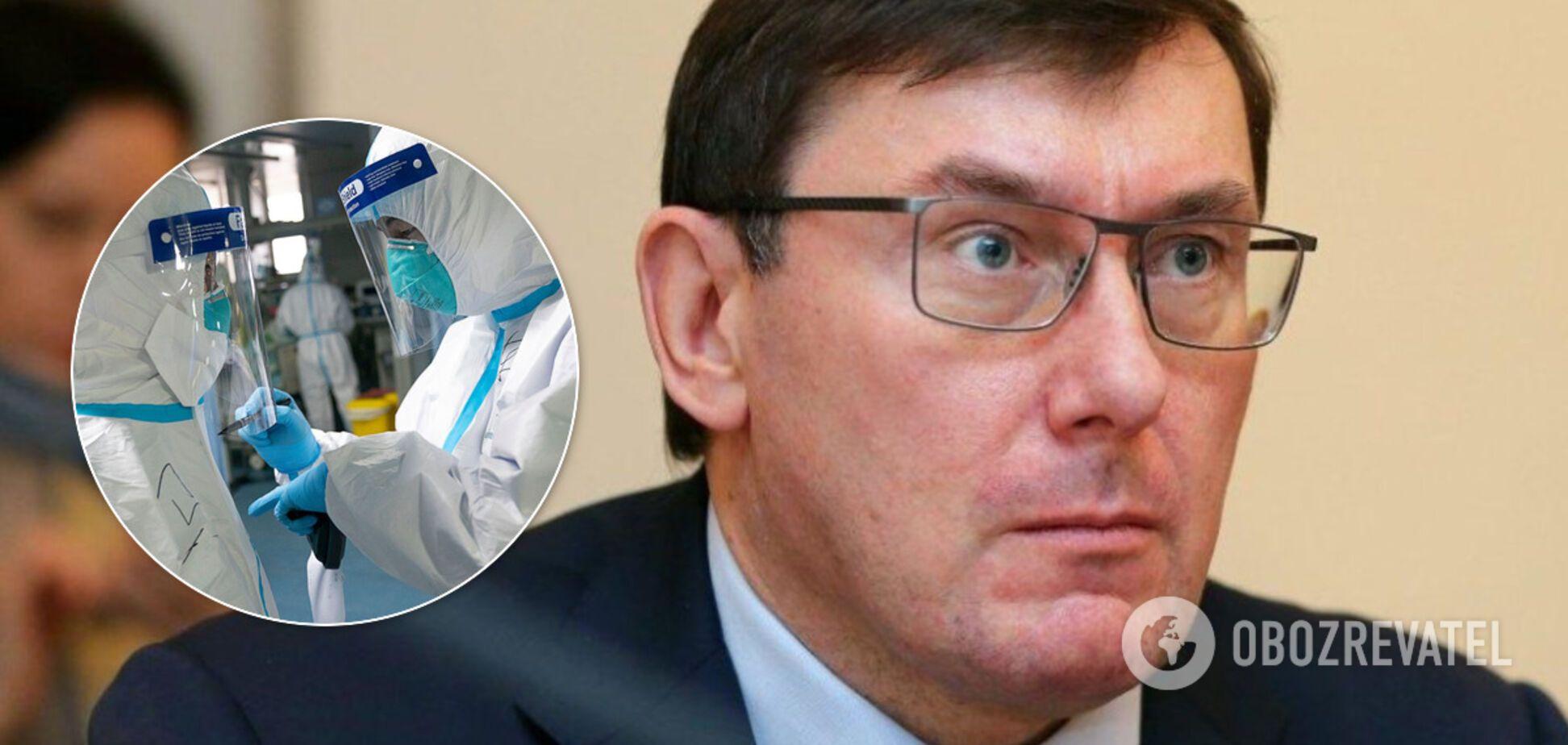 Родина Луценків надала допомогу лікарням у боротьбі з коронавірусом