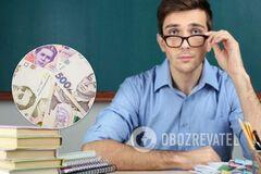Сокращение финансирования образования: МОН назвало направления, которые нужно сохранить
