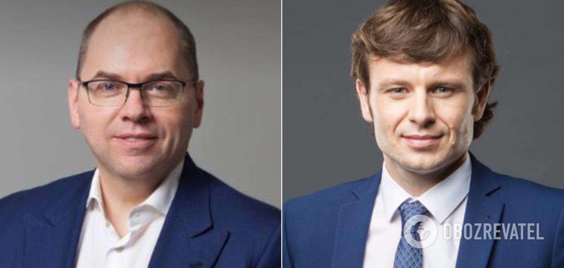 Рада провалила призначення Степанова й Марченка міністрами