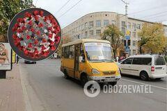 В Кропивницком у маршрутчика нашли коронавирус: движение транспорта прекращено