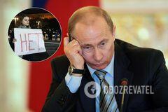 Россияне пошли против Путина: появился провальный рейтинг президента РФ