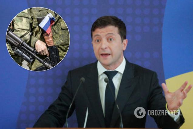 У Зеленского объяснили переговоры с ОРДЛО