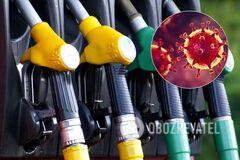 Ціни на бензин в Україні можуть знизитися на 3 грн/л
