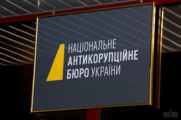 В Україні НАБУ не отримало тієї повноти влади, якої домагалися американські демократи
