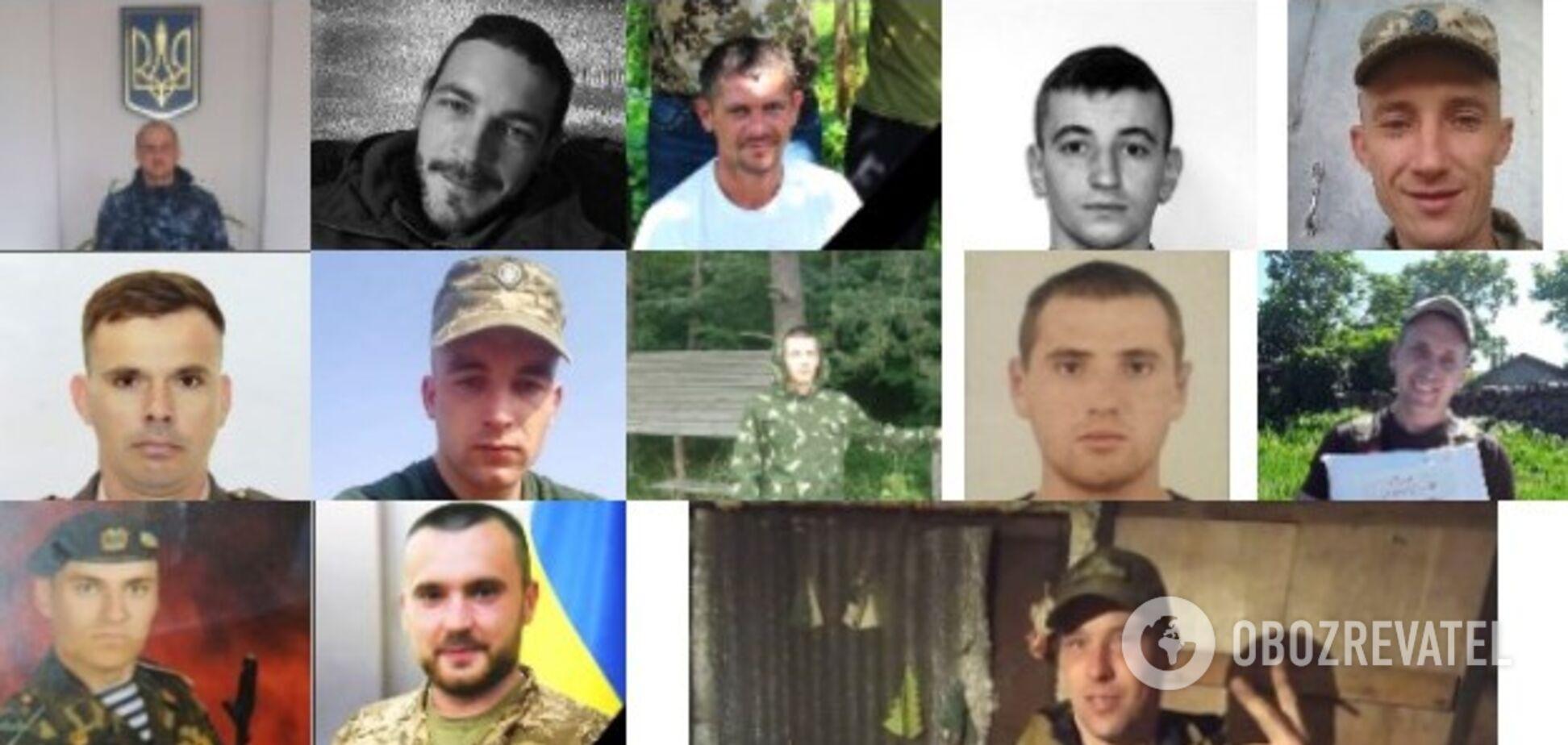 Кого втратила Україна в березні 2020 року. Імена та історії Героїв