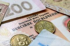 Пенсіонери не отримають обіцяної 1000 грн