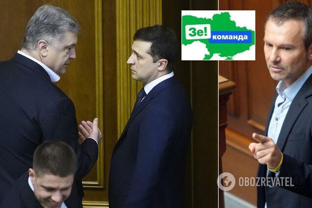Зеленский смог договориться с Порошенко и Вакарчуком